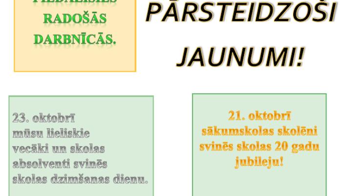 avize_1.png