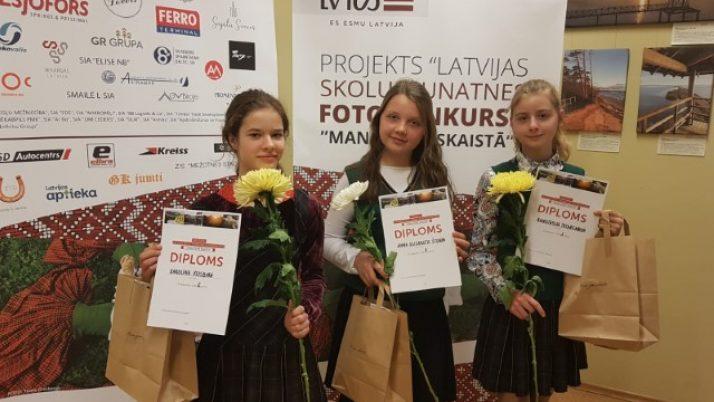 """Latvijas skolu jaunatnes foto konkurss """"Mana zeme skaistā"""""""