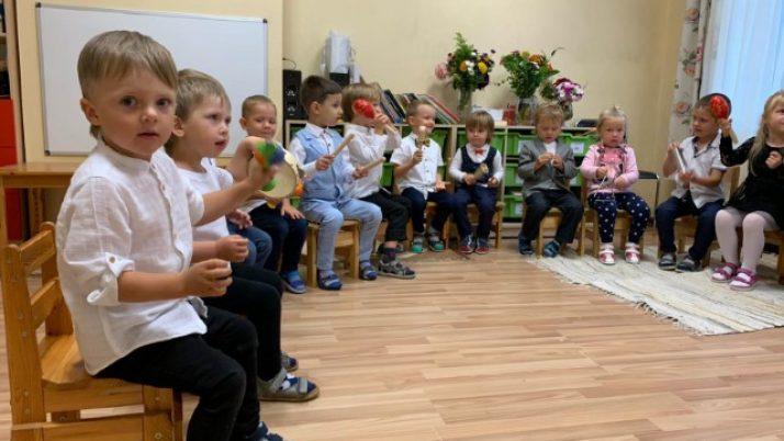 Zinību diena pirmsskolā