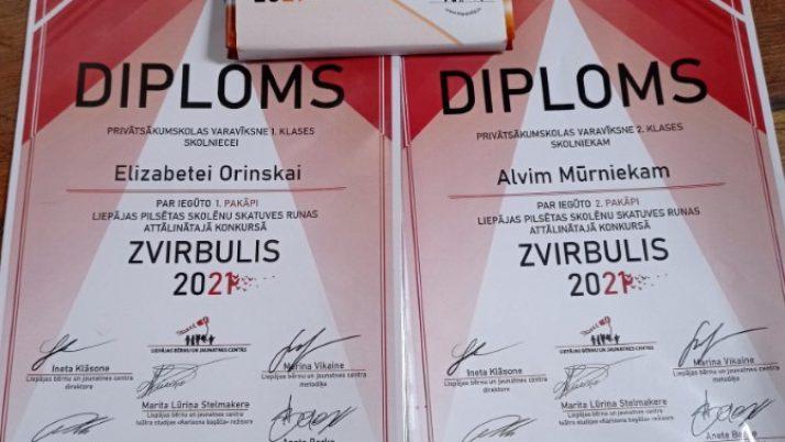 """Liepājas pilsētas skolēnu skatuves runas attālinātais konkurss """"Zvirbulis 2021""""."""